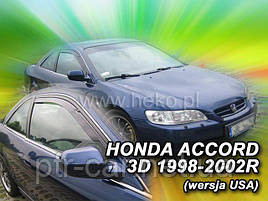 Дефлекторы окон (ветровики) Honda Accord 1998-2002 3d 2шт (Heko)