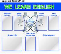 """Стенд """"WE LEARN ENGLISH"""""""