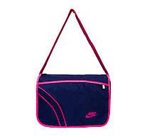 Сумка через плечо Nike 3 Цвета Розовый