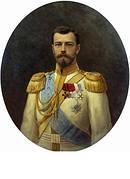Микола II ( 1895-1917 )