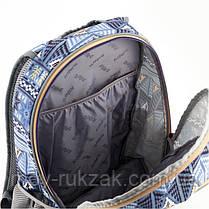Рюкзак молодёжный Kite Style K18-950L-1, фото 2