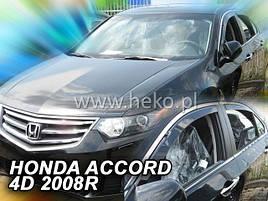 Дефлектори вікон (вітровики) HONDA ACCORD - 4d 2008r.→SEDAN(HEKO)