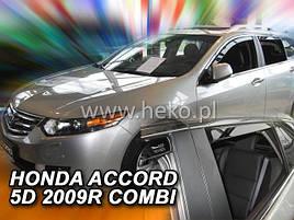 Дефлектори вікон (вітровики) HONDA ACCORD - 4d 2008r.→Combi(HEKO)