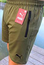 Шорты мужские хаки, зеленые Puma реплика, фото 3
