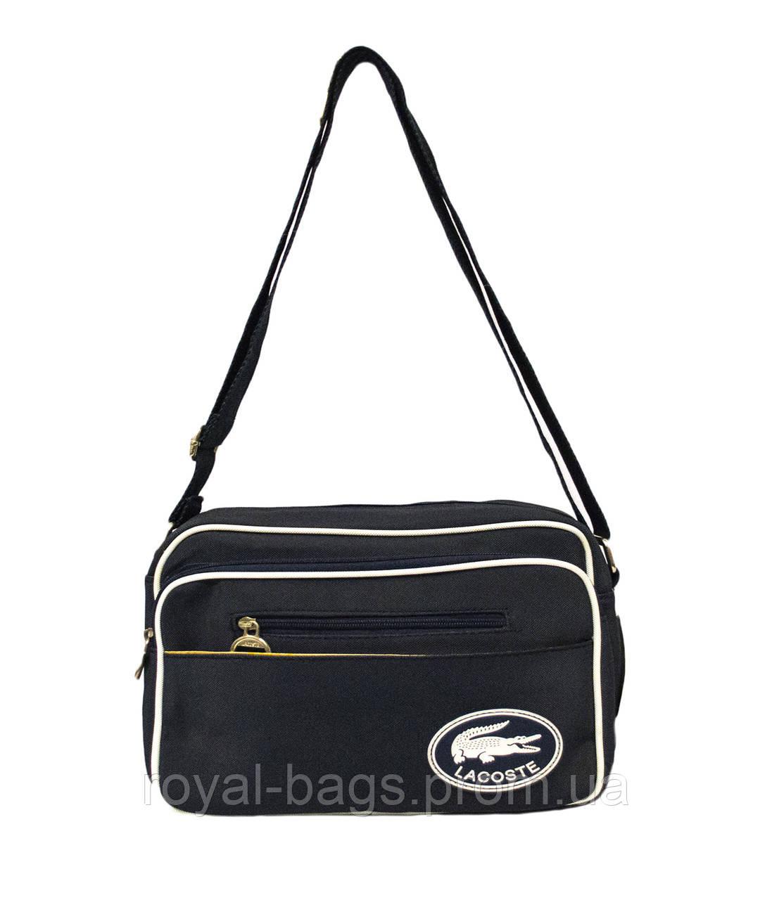 Молодежная сумка через плечо Lacoste 3 Цвета Синий