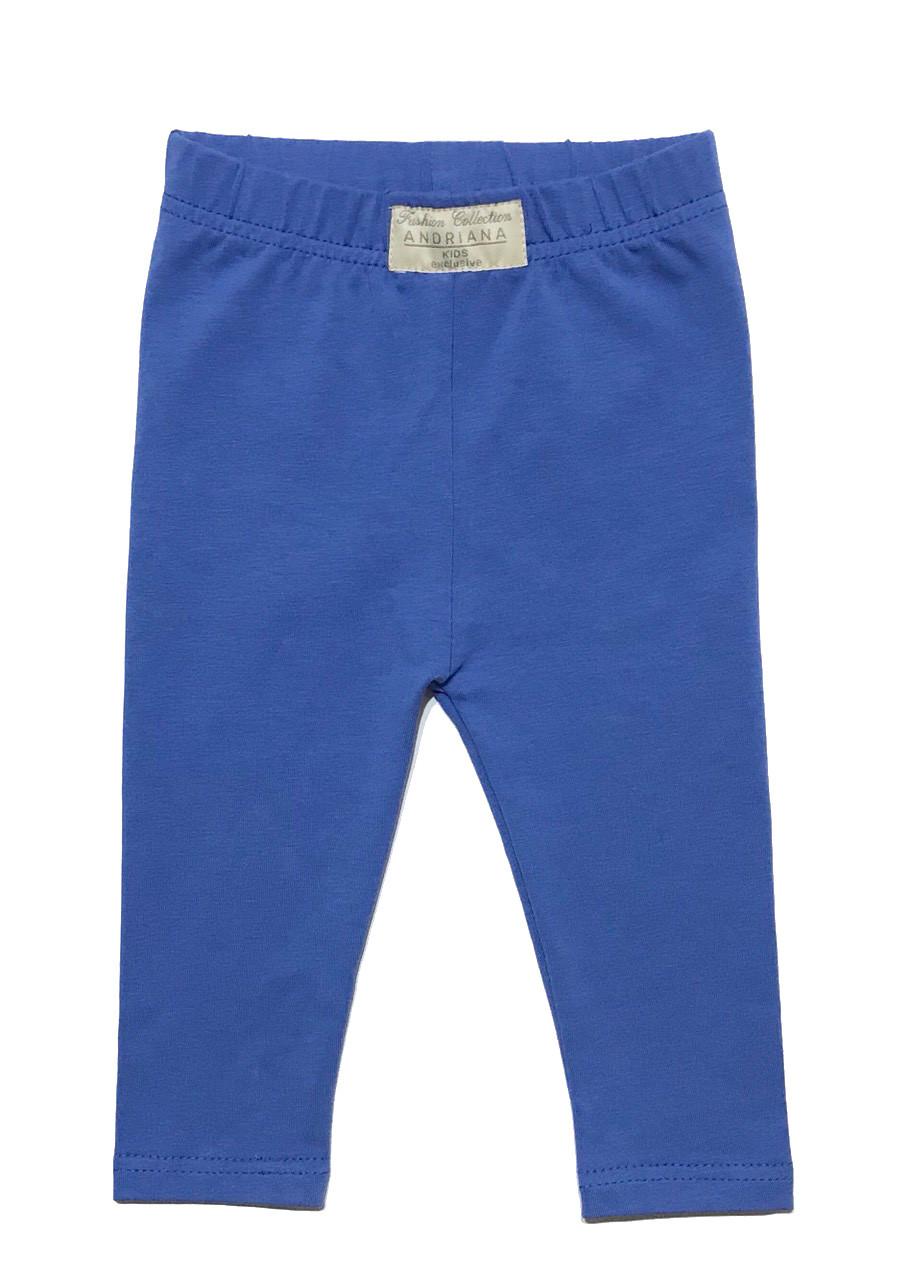 Леггинсы Andriana Kids синие