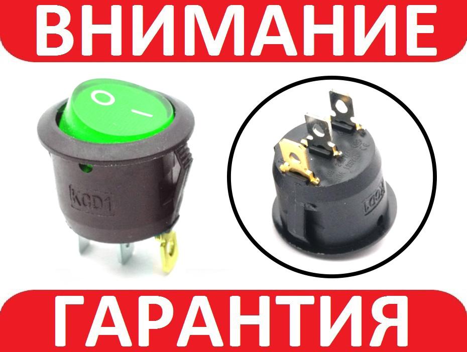 Переключатель, кнопка с подсветкой AC  250В 6А