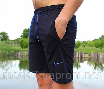 Мужские трикотажные шорты Nike синие  реплика