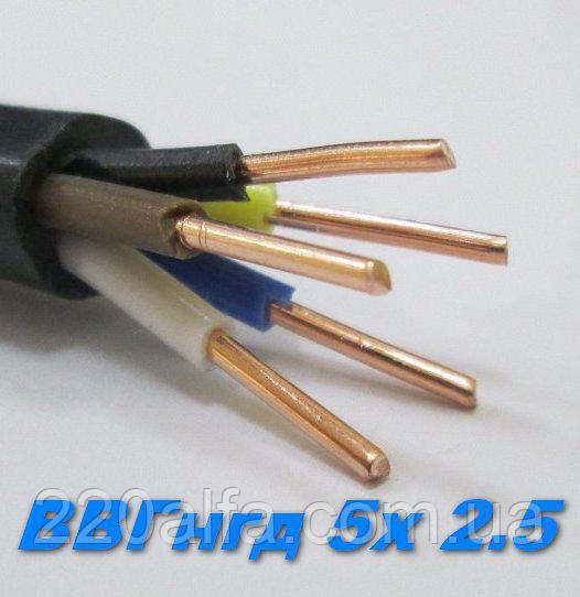 Силовой медный кабель ВВГнгд 5х 2.5 полноценный.