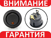 Переключатель, кнопка с подсветкой AC  250В 6А, фото 1