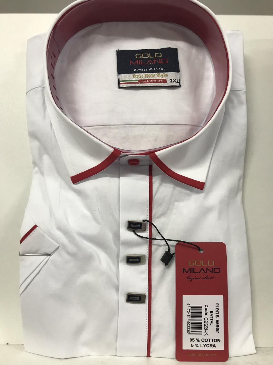 Рубашка короткий рукав батал Gold Milano