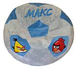 Бескаркасное Кресло мяч пуфик с именем, фото 3