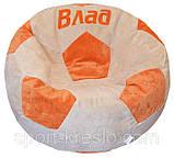 Бескаркасное Кресло мяч пуфик с именем, фото 4