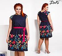 Платье женское - Наоми