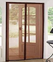 Антимоскитная сетка (штора) на магнитах дверная 120*210 коричневая