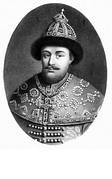 Олексій Михайлович ( 1645 - 1676 )
