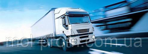 Міжнародна доставка вантажу.