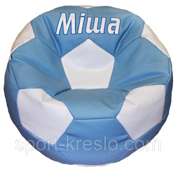 Кресло мяч пуфик с именем