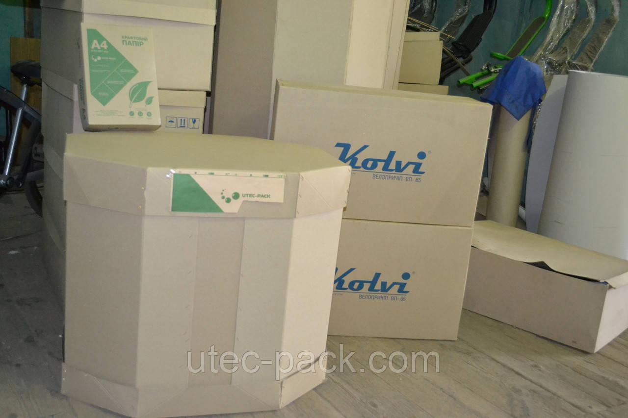Коробки для переїзду різних розмірів