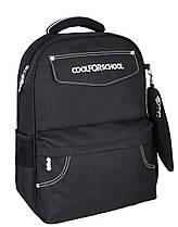 Рюкзак школьный 400 Cool For School Black