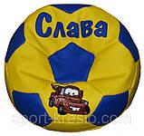 Кресло мяч пуфик с именем, фото 4