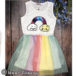 Дитяче плаття Веселка Розміри: 110,116,122,128 см (6543)