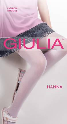 Hanna 20 ден (1), фото 2