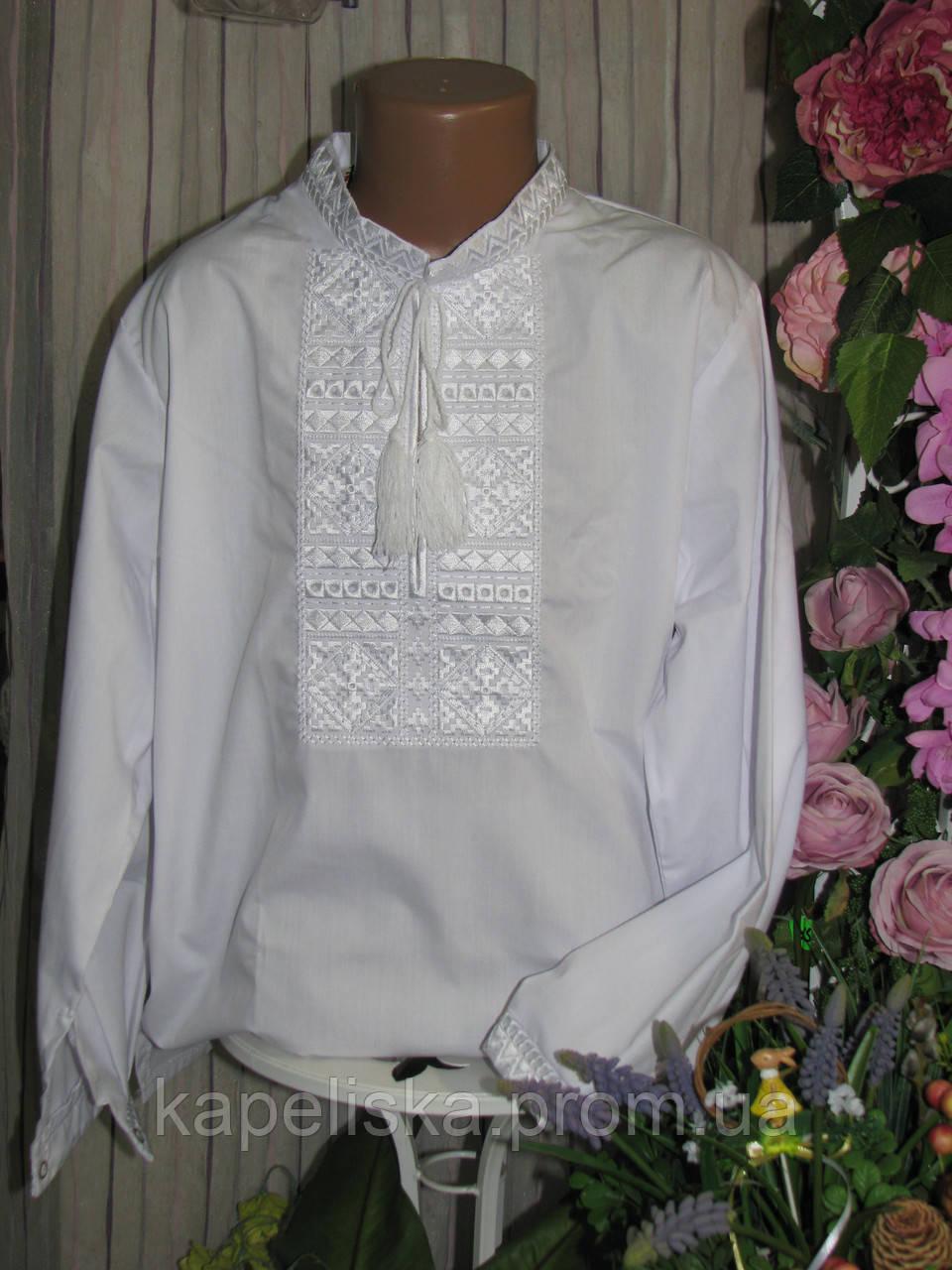 Вишиванка для хлопчика з  вишивкою білим по білому 140