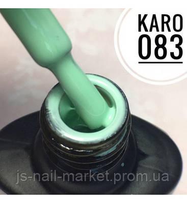 Гель лак KARO 083
