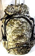 Рюкзак тактический  Украинский пиксель 100 литров
