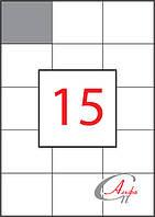 Этикетки самоклеющиеся формат А4, этикеток на листе 15, размер 70х59,4 мм