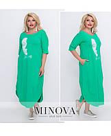Свободное трикотажное длинное платье большого размера ТМ Минова  р.50-64