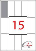 Этикетки самоклеющиеся формат А4, этикеток на листе 15, размер 40х95 мм