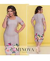 Красивое облегающее платье-футляр большого размера  ТМ Минова р.52-60