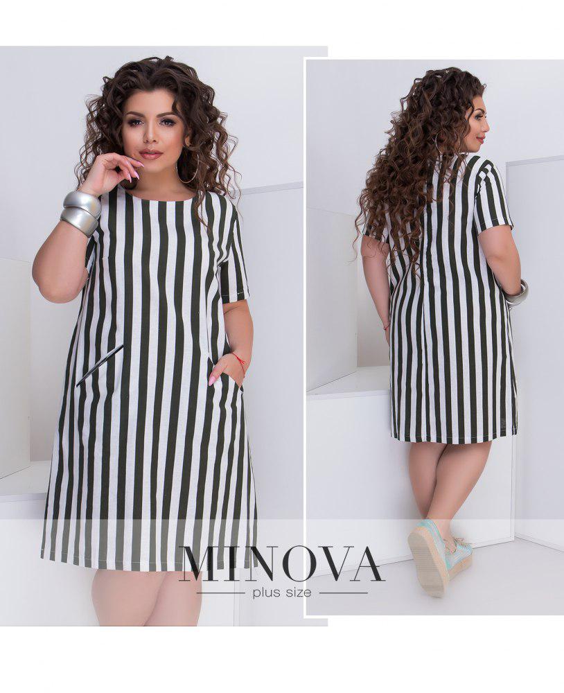 81d97396574 Летнее платье в полоску прямого кроя большого размера ТМ Минова р ...