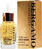 Сыворотка с черной икрой и золотом BERGAMO S.9 Gold Caviar Ampoule