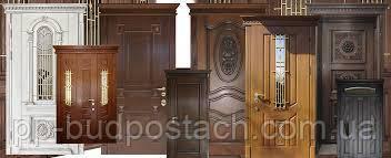 Двері вхідні як шедеври мистецтва
