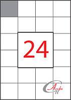 Этикетки самоклеющиеся формат А4, этикеток на листе 24, размер 52,5х49,5 мм