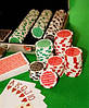 Атрибутика покера