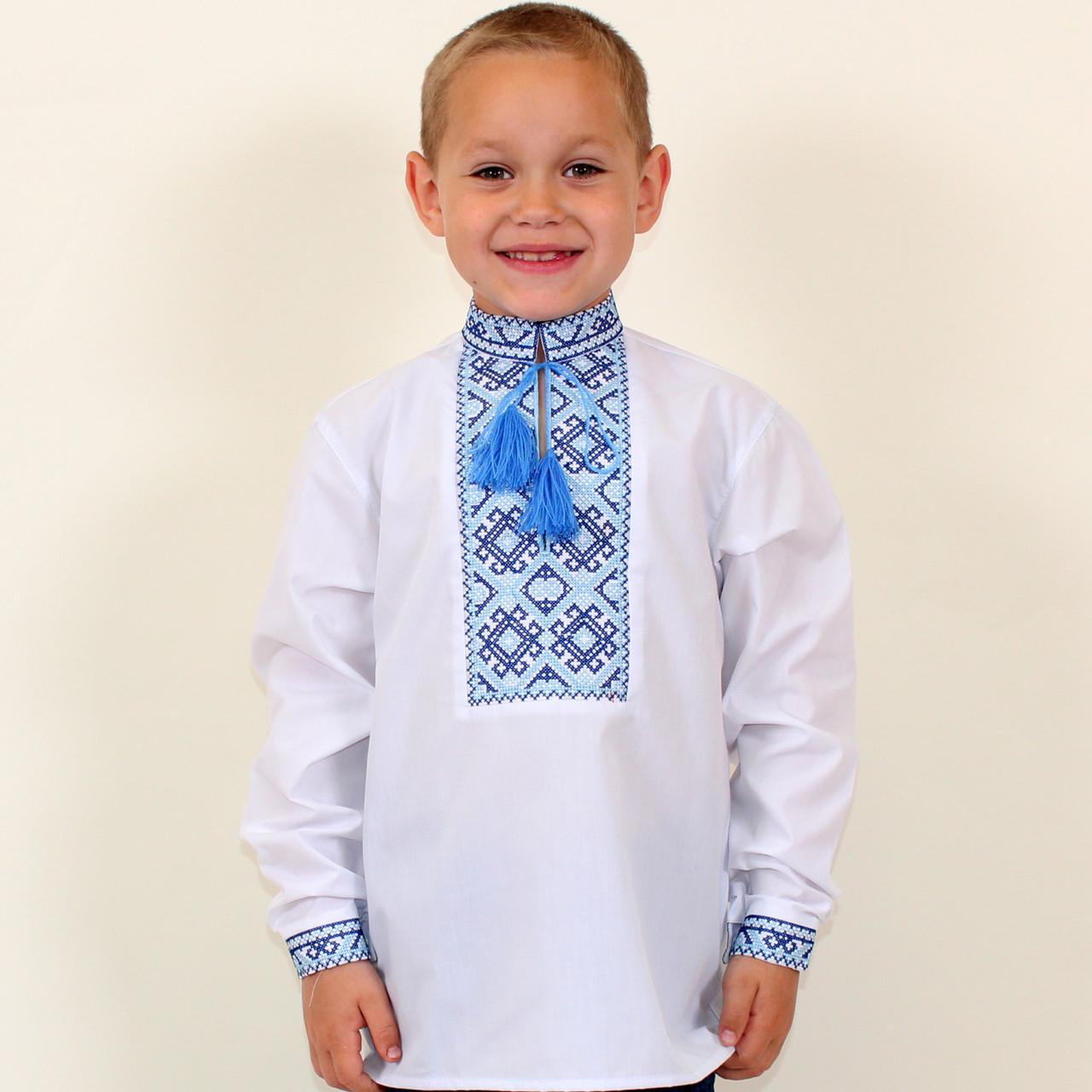Вышиванка для мальчика Грицько вышивка синяя