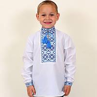 Вышиванка для мальчика Грицько вышивка синяя, фото 1