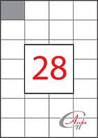 Этикетки самоклеющиеся формат А4, этикеток на листе 28, размер 52,5х42,4 мм