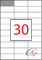 Этикетки самоклеющиеся формат А4, этикеток на листе 30, размер 70х29,7 мм