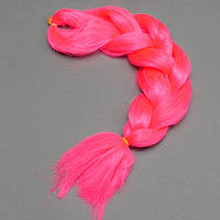 Канекалон однотонный (розовый)