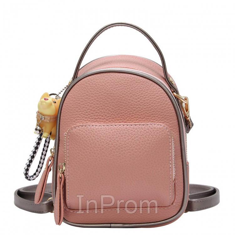 Рюкзак Ami Pink