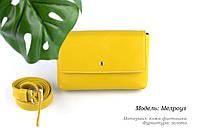 Женская сумочка SOLDI