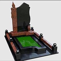Памятник (комплект)