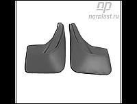 Брызговики Opel Zafira (2005-2012) (задние) (NORPLAST)