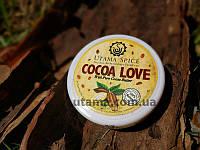 Натуральный увлажняющий крем масло для тела Cocoa Love ( Индонезия о.Бали )