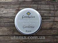 Натуральный крем для тела Body Cream Gardenia ( Индонезия о.Бали )